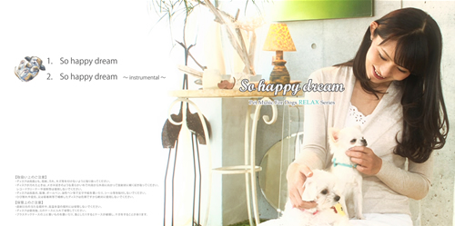 So_happy_dream_front